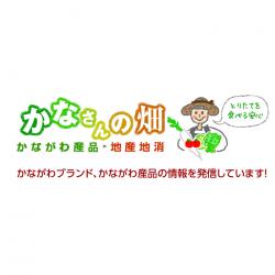 かなちゃんブランド
