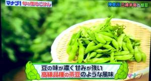 相葉マナブ枝豆